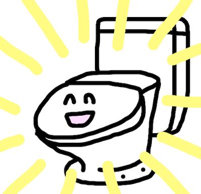 トイレ掃除で運気が上がる